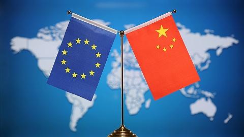 """歐盟""""原則上""""同意與中國達成投資協議,有望于年底敲定"""