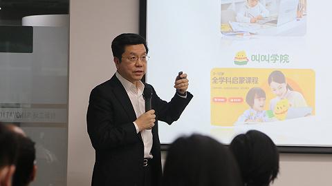 李开复预测2021:这四大领域将迎新机遇,未来ToB金贝棋牌最新版下载主导产业升级