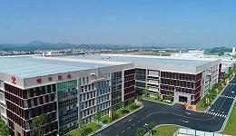 年产20亿元 星河湾旗下大家居生产基地正式投产