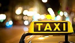 传统的出租车,为何又成了出行平台的香饽饽