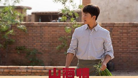 剧讯 | 《山海情》1月12日开播 《赘婿》已于第四季度上线备案