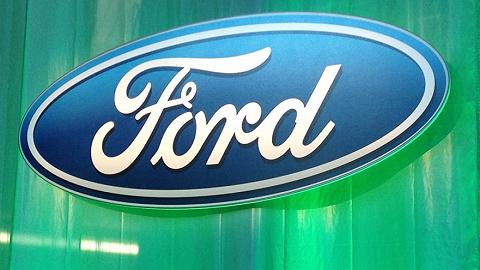 福特在华全年销量同比增长6.1%,转型计划效果显现