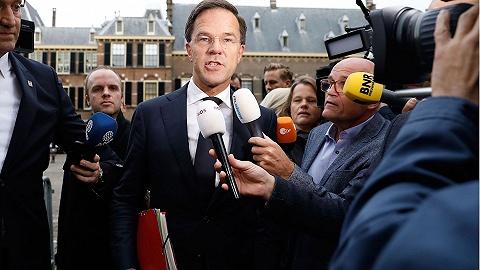 荷兰首相因育儿津贴丑闻下台:福利国家与新自由主义的斗争