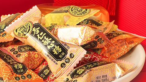 傳統糖果失寵,徐福記殺入堅果市場