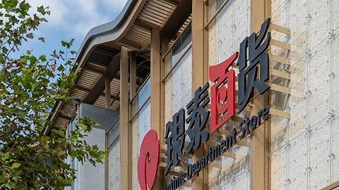杭州武林银泰多个美妆专柜销量全球第一
