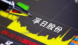 被新股东占用11亿元,孚日股份或被ST