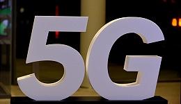 5G专网是个大西瓜(一):价值之问