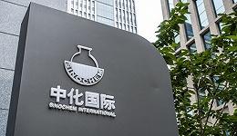 """""""两化""""资产再整合,中化国际斥资76亿增持扬农集团"""
