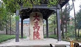 陶冶赖诗篇:杜甫何以成为世界级的伟大诗人?