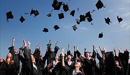 """大湾区加码高等教育:17所新高校建设提速,8所为""""合作办学"""""""