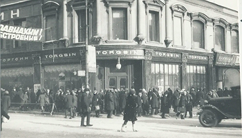 苏联的外宾商店如何深刻影响了历史与普通人的生活?