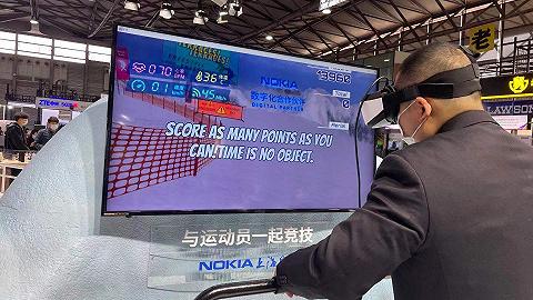 """5G毫米波""来了,MWC 2021给了未来展示了什么样的可能?"