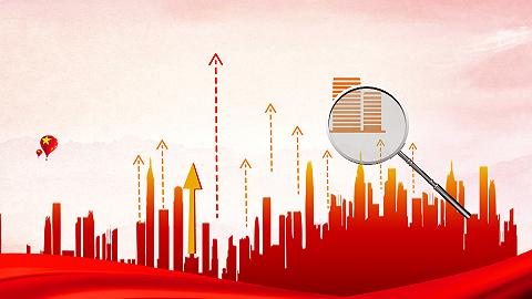 """数读""""十三五"""":过去五年,中国企业都发挥了哪些作用?"""