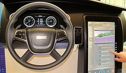 """如何跟进自动驾驶产业链不可忽略的""""德赛西威"""""""