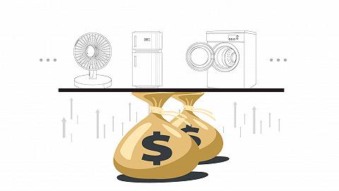 数据|家电价格全涨了,什么时候买最划算?