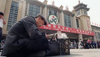 【重返90年代之北京亚运会】改革开放初期的亚洲雄风