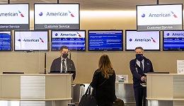 过去四天航空旅客量创疫情后新高,美国航空股集体上涨