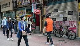 香港失业率升至7.2%,创17年来新高