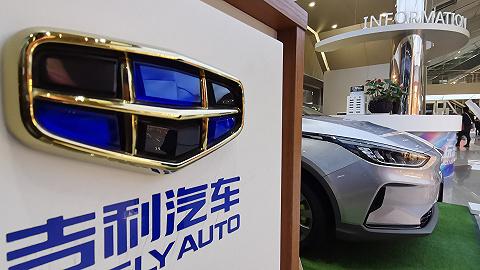 吉利汽车将在广州南沙建新工厂?回应称:不对市场传言做评论