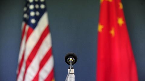 中国发展高层论坛开幕,嘉宾热议中美关系