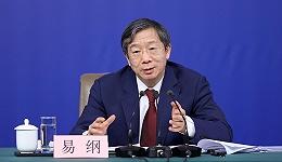 央行行长易纲:中国有较大的货币政策调控空间