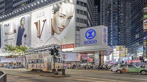 全球租金最贵的香港罗素街变成了特卖场