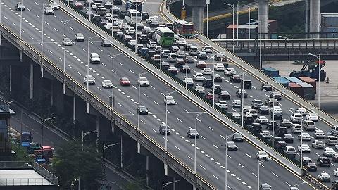 直通部委|清明假期小客车免收高速通行费 发改委:大宗商品价格不具备长期上涨基础?