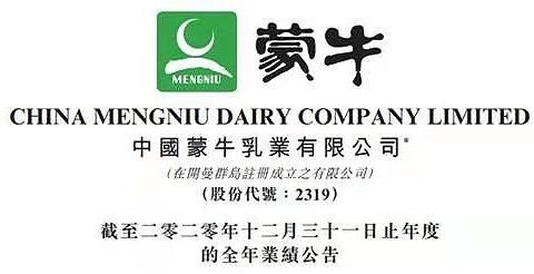 常温奶连续5年双位数增长,蒙牛去年净赚35亿