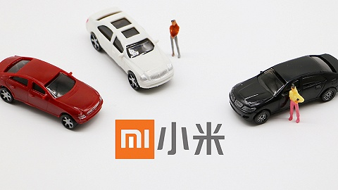 小米将联合长城一起造车?双方回应了