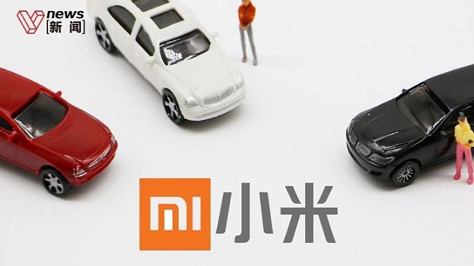 小米下周宣布与长城汽车合作造车?双双股价大涨,回应来了