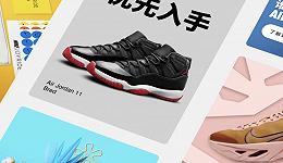 耐克Q1在中国市场营收增长51%,全球营销费用降幅达18.3%