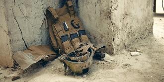 防弹衣生产商同益中冲科创板,营收增长缓慢、ROE下滑