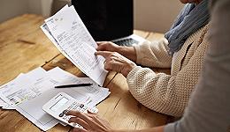 银保监会:稳妥有序推进养老金融试点