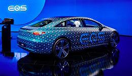 奔驰EQS更多细节曝光,续航770公里、零百4.3秒、未来有AMG版本