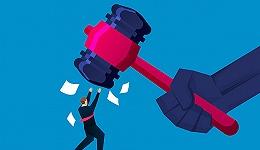 """IPO保荐不达标!今年以来48名保荐代表人被开罚单,海通证券12人""""栽跟头"""""""