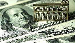 3月中国外汇储备下降350亿美元,创一年来最大跌幅
