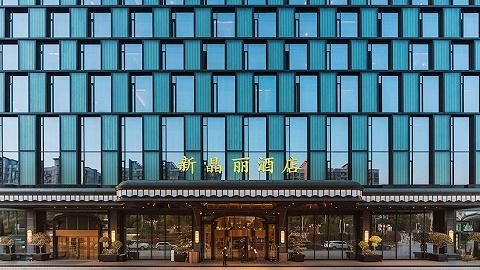 邊住酒店邊賞名畫,南京新晶麗在酒店里開了個畫廊