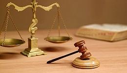 这些案件管不管?北京金融法院明确表态:P2P刑事、民间借贷案件均不受理