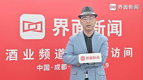 春糖声音丨知酒堂创始合伙人冯多奎:白酒消费的根本是国内消费者的民族自信与文化自信
