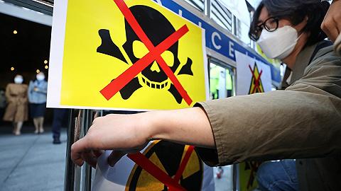 福岛黑鲉鱼被禁止上市,日本称韩国可参与监督核污染水排放