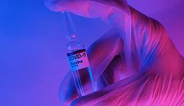 全国累计接种新冠疫苗已超2亿剂次,疫苗保险有必要买吗?