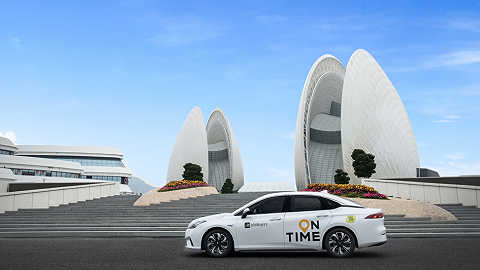 如祺出行開通珠海運營服務,共投放500輛新能源車型