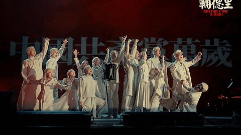 一票难求!这部非虚构戏剧揭开了上海辅德里625号的红色秘密