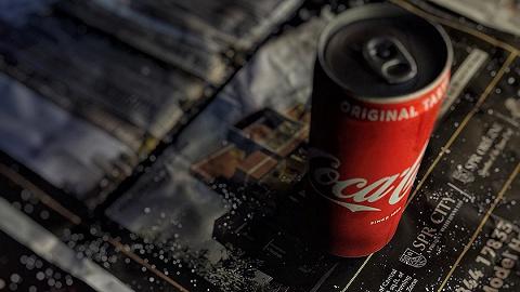 可口可乐和宝洁先后涨价,全面通胀要来了吗?