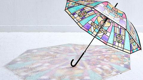 """梦幻""""玻璃""""伞营造浪漫雨季,DIOR全新星光唇膏颜值爆表丨是日美好事物"""