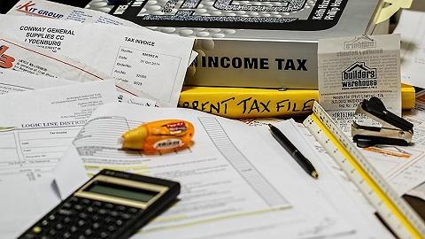 除了加征富人稅,拜登還要撥款800億美元打擊偷漏稅