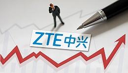 毛利率回升,中兴通讯2021一季度净利同比增179.7%