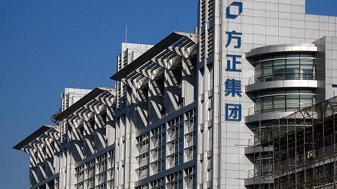 中國平安參與方正集團重整方案出爐!與華發集團7:3受讓不低于73%的股權