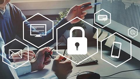 消費者報告 | 國家網信辦通報33款App違法違規收集使用個人信息情況