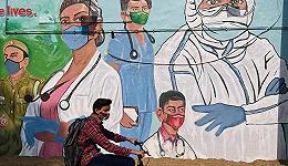 印度疫情失控会否阻碍全球经济复苏?